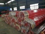 消防用塗覆鋼管 消防塗塑鋼管