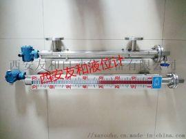 四川防爆磁翻板液位计厂家,成都侧装磁浮子液位计选型