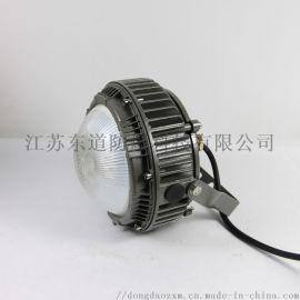 生产厂家直供隧道用LED防眩防爆灯