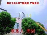 蘇州屋頂花園綠化 屋頂綠化工程 空中別墅花園設計