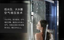 """高層暢洗有困難?斯瑞斯特磁能淋浴屏讓您隨心所""""浴"""""""