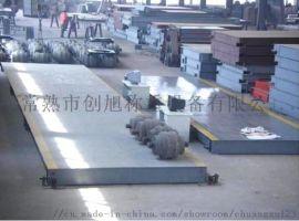 工厂专用大型电子地磅汽车衡厂家