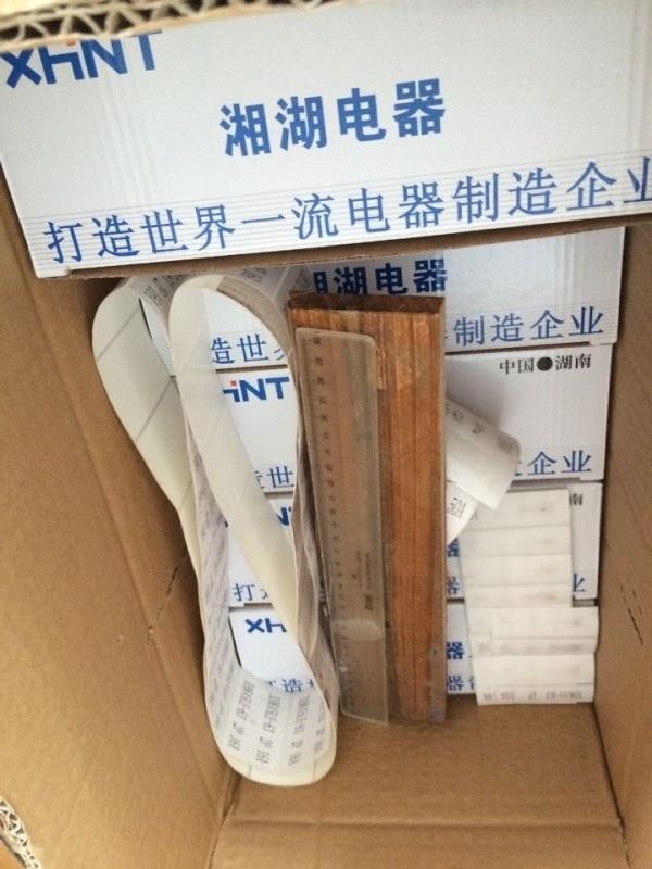 湘湖牌HDXX-1微機消諧裝置線路圖
