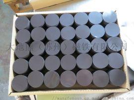 钕铁硼橡胶磁冰箱贴导航磁条磁贴磁板软磁片背胶磁片