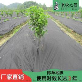 裕登厂家直销防草布 生态可分解防草无纺布