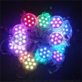 五公分点光源 户外楼体亮化光源 LED光源