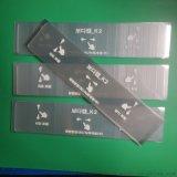 定製印刷保護膜 車載行車記錄儀三層PU印刷保護膜