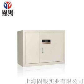 固银电子保密柜GY506密码文件柜档案柜