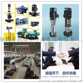 高扬程水泵大流量水泵节能改造水泵厂家直销