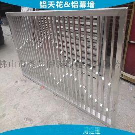 铝合金仿古屏风花格 中式造型仿古格子天花