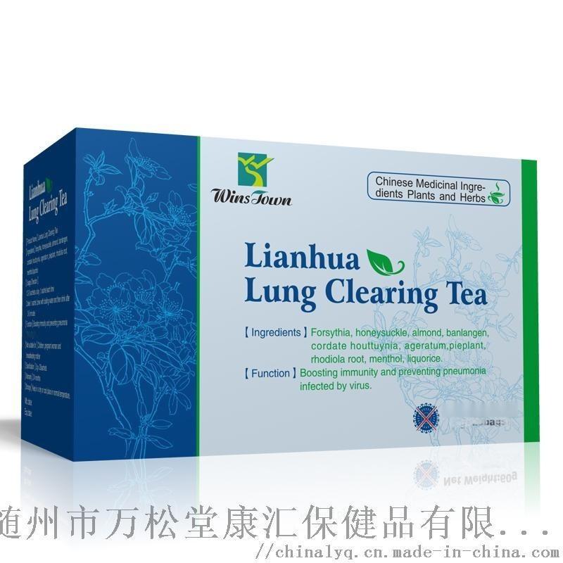 莲花清温茶出口莲花清菲茶生产厂家