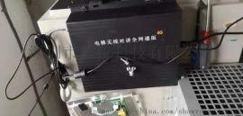 达位科技DW4G全网通GSM电梯无线对讲系统