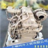 打樁機發動機 東風康明斯QSC8.3柴油發動機