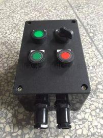 三防操作柱FZC-A2D1G二钮一灯操作柱