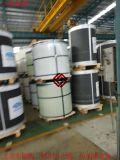 寶鋼鋅鋁鎂彩鋼板|林芝寶鋼鋅鋁鎂彩塗板