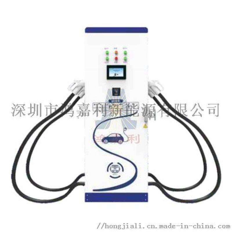 大功率汽车充电桩