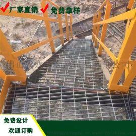 厂家直销热镀锌钢格板 异形水沟盖板 化工厂平台板