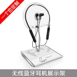 华为FreeLace耳麦亚克力运动蓝牙耳机展示架