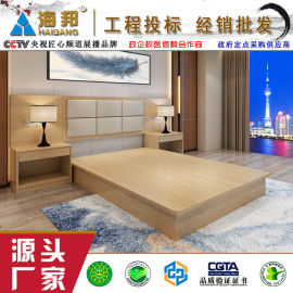 A01快捷酒店宾馆家具床单间标间出租房单间公寓定制