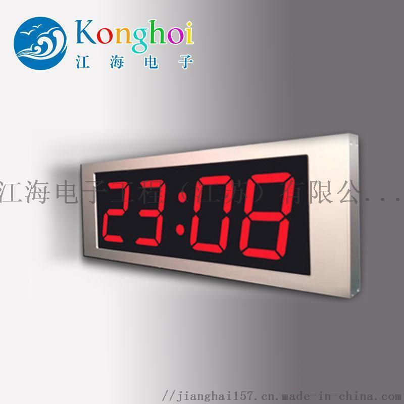 河北保定直销江海标准时钟系统卫星授时标准数字子钟