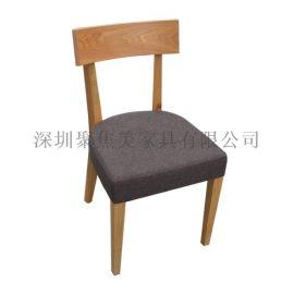 椅子实木餐椅 深圳聚焦美厂家专业定做餐椅