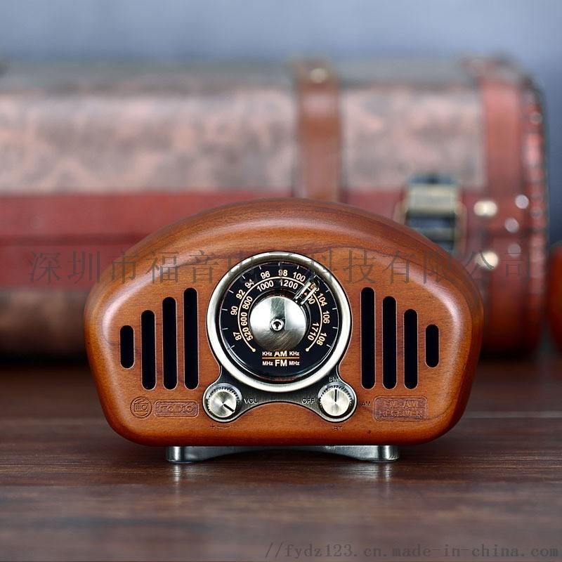 实木复古蓝牙音箱 无线蓝牙收音音响 迷你创意礼品