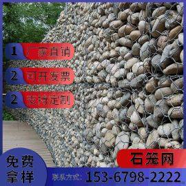 石笼网河道治理镀锌高尔凡景观电焊雷诺护垫定制格宾网