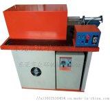 中頻鍛造加熱爐廠家小型鍛造電爐