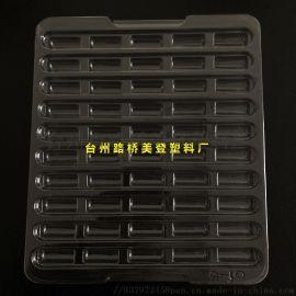 吸塑制品厂家 五金吸塑托盘 定制生产