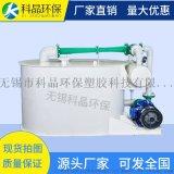 PP系列水喷射真空机组聚丙烯耐酸碱防腐蚀厂家直销
