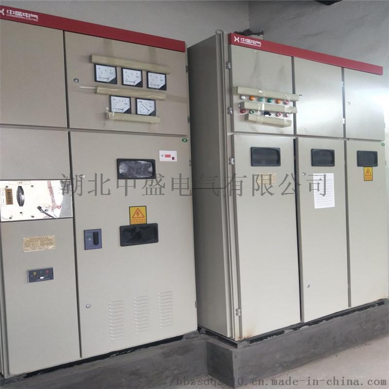 10KV630KW高压三相异步电动机软起动水阻柜