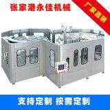 定制碳酸饮料灌装机 三合一灌装机械设备