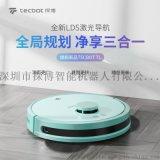 家用智能扫地机器人