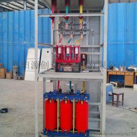 LBB高压无功功率补偿装置 高压就地补偿柜