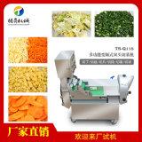 商用双头切菜机,多功能叶菜根茎菜切菜机