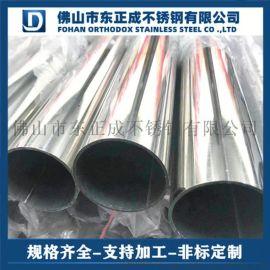 惠州316不锈钢管,不锈钢水管定制