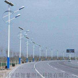 太阳能路灯全套户外灯 LED道路庭院灯
