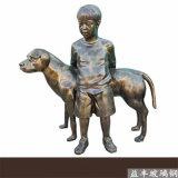 江门玻璃钢童趣雕塑 广场景观儿童玩耍雕塑