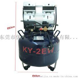 气泵小型 220v空压机空气压缩机无油静音