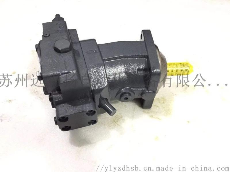 AZPU-22-056LDC07KB低噪音齿轮泵0517825305