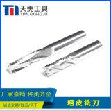 天美直銷 合金粗皮銑刀 數控機牀專用鎢鋼銑刀