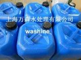 鍋爐水處理藥劑(EST-501)