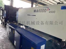 海天 卧式注塑机MA6000 塑料成型机