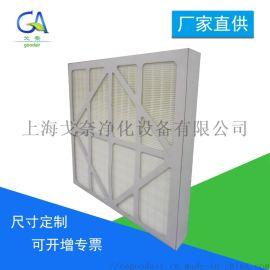 戈奈HEPA無隔板高效過濾器 廠家直銷