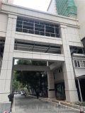 售楼部外墙真石漆铝单板 2.5凹凸感仿大理石铝板