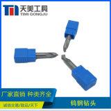 天美直供 整體鎢鋼鑽頭 非標定製 數控刀具