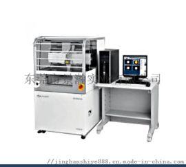 日立超声波影像仪 超声探头租赁-FS200