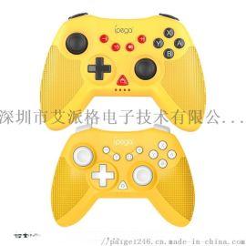 PG-SW019 switch亲子套装游戏手柄