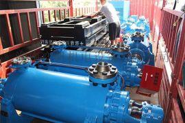DG150-100X10 高压锅炉给水泵