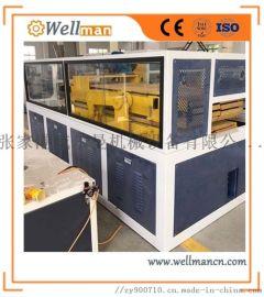 威尔曼 PP板材生产线